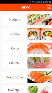 Сушия | Android