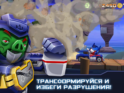 Angry Birds Transformers | Android