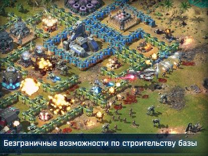 Битва за Галактику | Android
