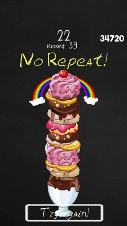 Burger Cafe No Repeat | Android