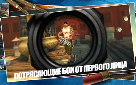 CONTRACT KILLER: SNIPER | Android