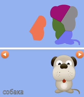Детская головоломка | Android
