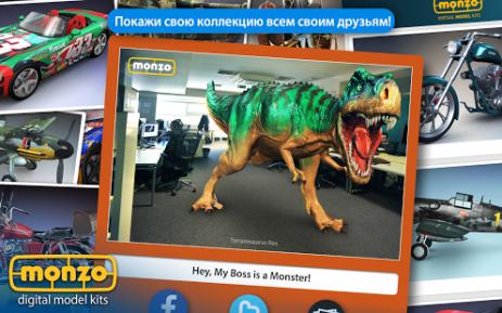 Скриншот MONZO