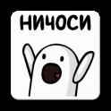 Ничоси — Flappy на андроид скачать бесплатно