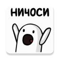 Flappy - icon