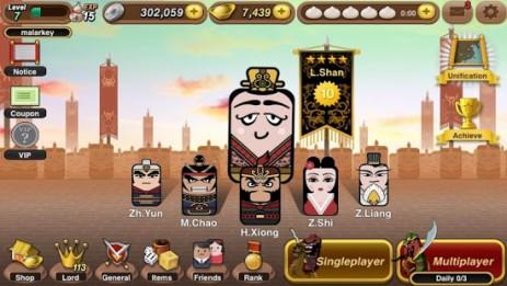 Скриншот Emperor's Dice