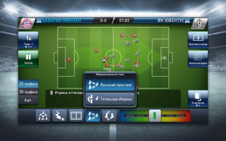 Скриншот PES CLUB MANAGER