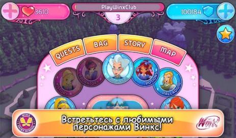 Винкс Школа Волшебниц Лайт | Android