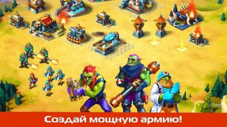 Повелитель Орков для Вконтакте | Android