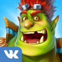 «Повелитель Орков для Вконтакте» на Андроид
