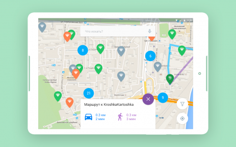 WiFi Навигатор | Android