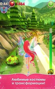 Скриншот Winx Bloomix Quest