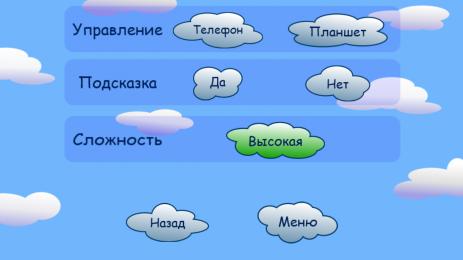 Букварик | Android