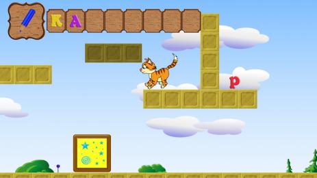 Скриншот Букварик.Обучающая игра.Азбука