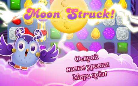 Скриншот Candy Crush Saga