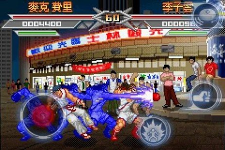 Kung Fu Do Fighting | Android