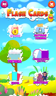 Анимированные карточки Домана | Android