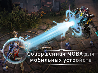 Vainglory | Android