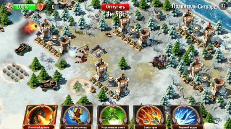 Скриншот Осада