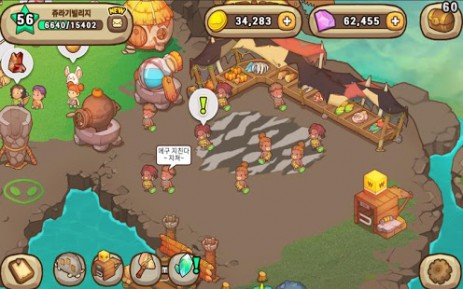 Скриншот Jurassic Village