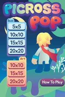 Скриншот Picross POP