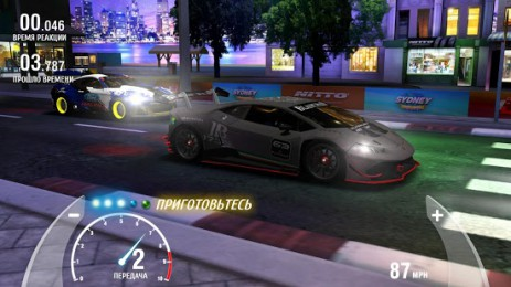 Racing Rivals | Android