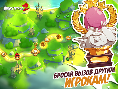 Angry Birds 2 | Android