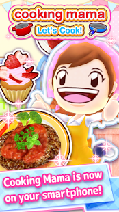 Скриншот COOKING MAMA Let's Cook!