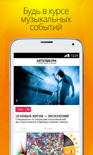 HITSTER | Android
