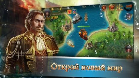 Скриншот Корсары: Морская Империя