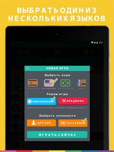 Trivia Crack | Android