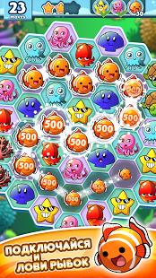 Скриншот Ocean Blast