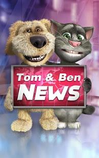 Скриншот Новости Говорящих Тома и Бена