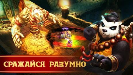 Скриншот Тайцзи панда - Онлайн игра