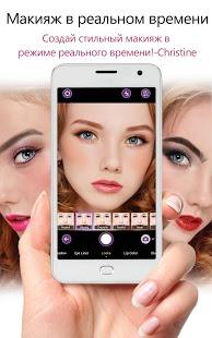 Скриншот YouCam Makeup- селфи-камера & волшебный мейковер
