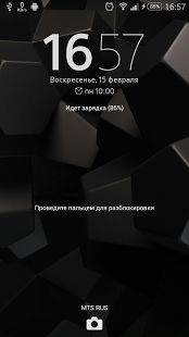 Тема eXp - Black Z | Android
