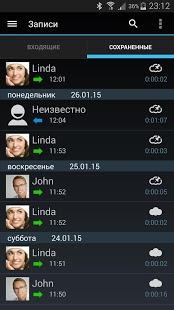 Запись звонков | Android