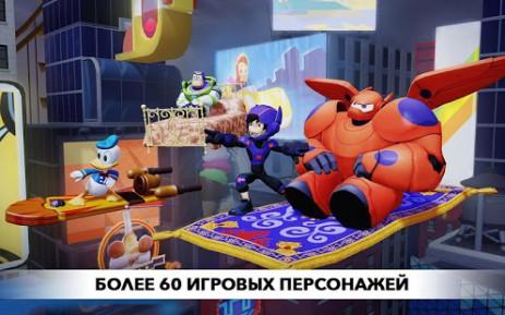 Disney Infinity 2.0 Новые миры | Android