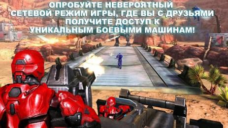 Скриншот N.O.V.A. 3: Свобода