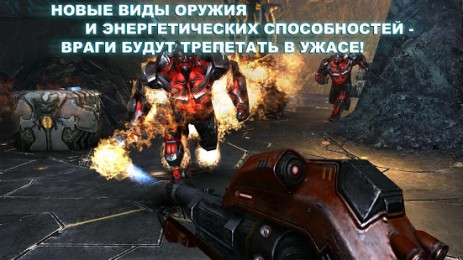 N.O.V.A. 3: Свобода | Android