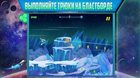 Майлз с другой планеты: Гонка | Android