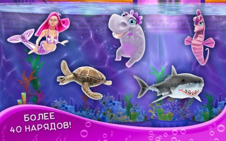 My Dolphin Show | Android