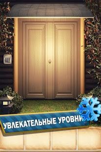 100 Дверей Сезоны | Android
