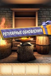 Скриншот 100 Дверей - Сезоны