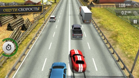 Racing Fever | Android