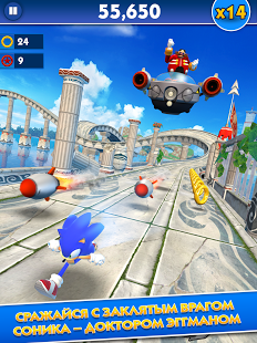 Sonic Dash | Android