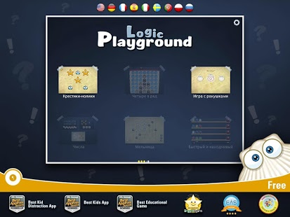 Logic Playground | Android