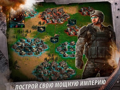 War of Nations | Android