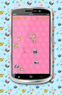 Скриншот Врумиз Пузырьки