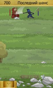 Скриншот NINJA CATS VS SAMURAI DOGS